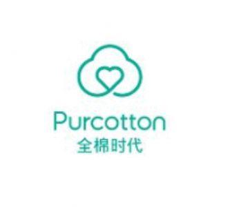 PURECOTTON全棉时代婴儿用品怎么样,牌子评价好吗?