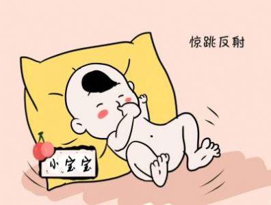 宝宝睡觉时突然抽搐双手乱挥怎么回事?