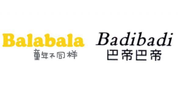 巴帝巴帝是什么牌子?巴帝巴帝是巴拉巴拉旗下品牌吗?