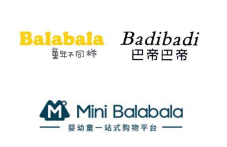 minibalabala和balabala是一家的吗?质量怎么样?