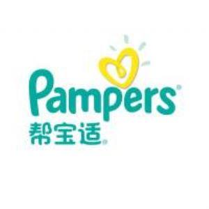 婴儿纸尿裤十大公认品牌排行样_婴儿尿不湿排名前10强