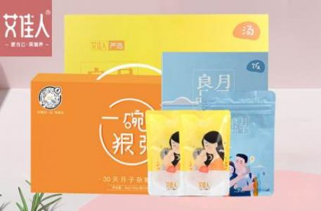 北京艾佳人月子餐官网_艾佳人月子餐官方旗舰店