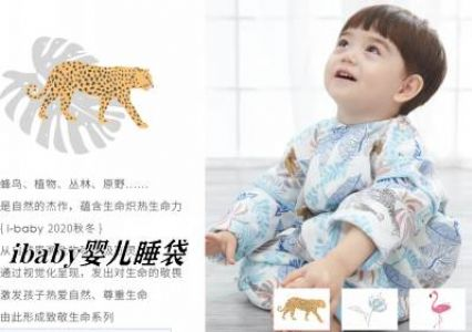 ibaby恒温睡袋官网_i-baby婴儿恒温睡袋官方旗舰店