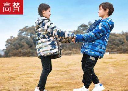 高梵儿童羽绒服质量怎么样?高梵童装羽绒服官方价格折扣分享