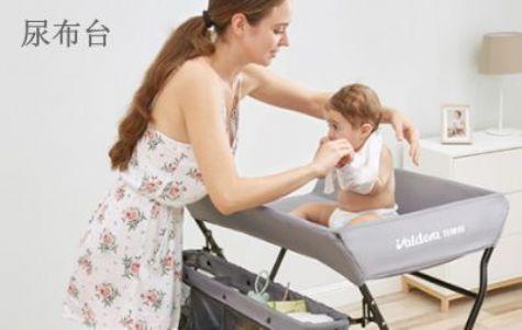 婴儿尿布台有必要买吗?尿布台有什么用?