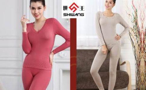 世王内衣质量怎么样?北京世王内衣直营专卖店
