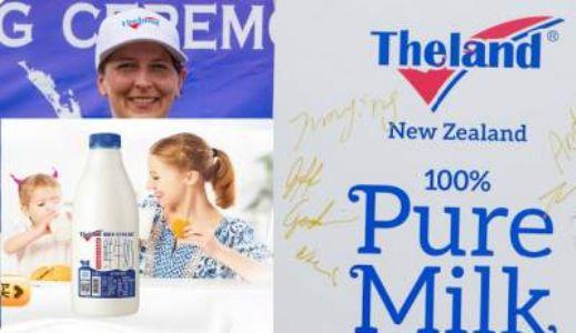 THE LADN纽仕兰牛奶是哪里的牌子?是假洋牌吗?