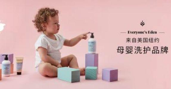 Evereden是美国本土品牌吗?美国哪里有卖?Evereden母婴护肤品好吗?