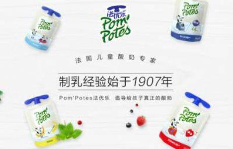 法优乐酸奶是国产还是进口?