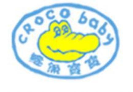 鳄鱼宝宝牌子怎么样?专业吗?鳄鱼宝宝品牌官网旗舰店