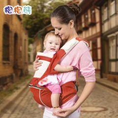 抱抱熊腰凳夏季四季婴儿宝宝腰凳多功能透气婴儿背带腰凳用品顺丰