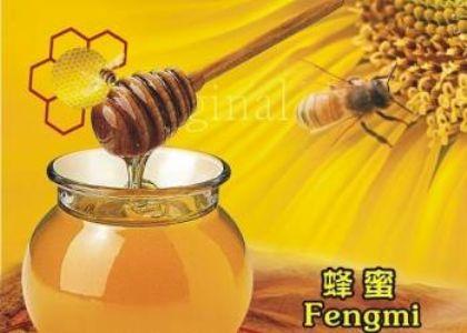 坐月子预防产后便秘可以喝蜂蜜吗?