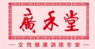 广禾堂月子餐,来自台湾的月子餐品牌